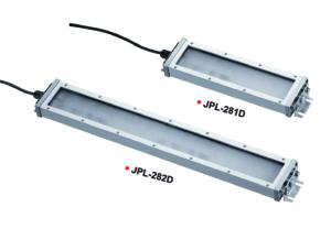 Jarrer JPL-28 LED Maschinenleuchte